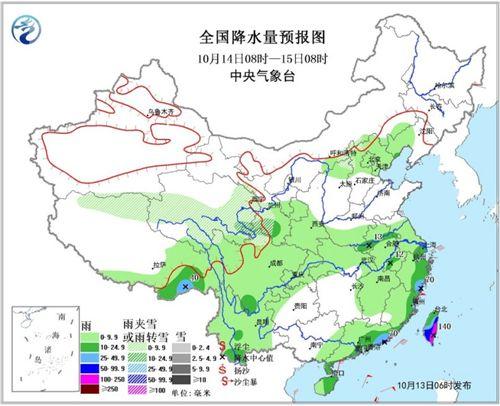 全国降水量预报图(10月14日08时-15日08时)