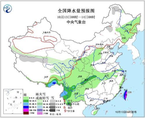全国降水量预报图(10月13日08时-14日08时)