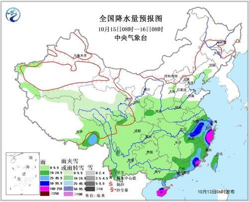 全国降水量预报图(10月15日08时-16日08时)