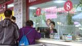 视频|北京:圆明园免费对外开放纪念罹难157周年
