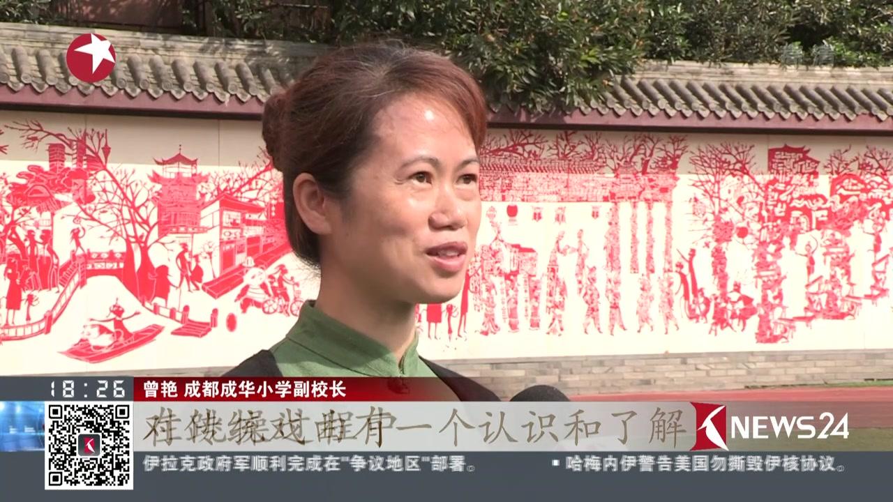 """成都:传承地方文化  """"川剧体操""""试点进校园"""