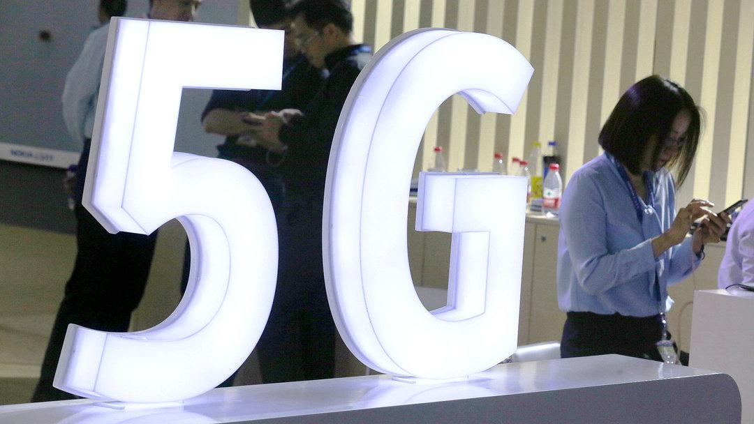 工信部部长:争取2020年实现5G的全球首发