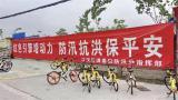 汉川站退出设防水位 湖北六年来最强汉江中下游秋汛基本结束