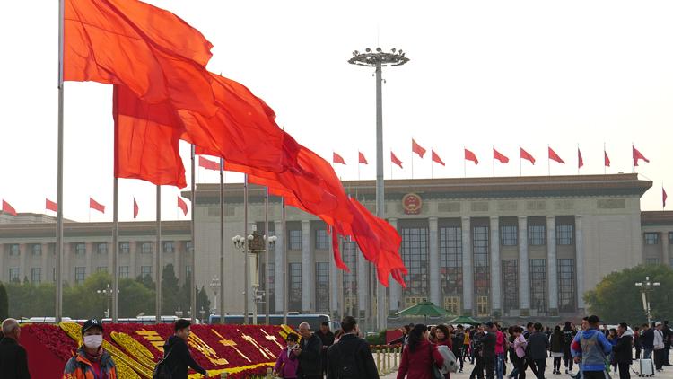 深度解读:新思想,开辟中国特色社会主义新境界