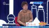 精彩又一站无广告完整版20171021