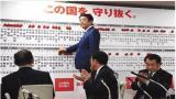 视频   环球网:日本新首相还是安倍 中日关系该怎么走?