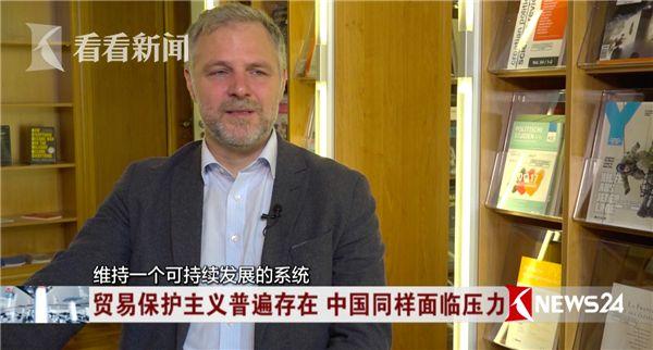 德国外交关系理事会亚洲项目主任与创办人伯恩特•伯格