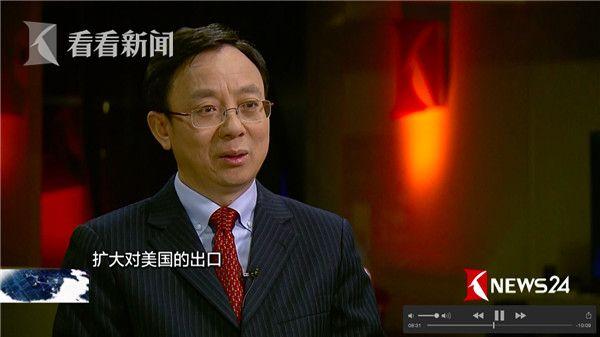 复旦大学美国研究中心的主任吴心伯