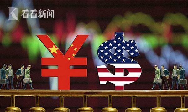 图片 中美贸易2.jpg