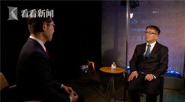 看看新闻Knews记者张经义采访布鲁金斯学会中国中心主任李成