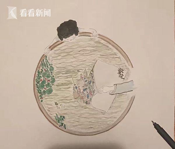 金宇澄手绘插画