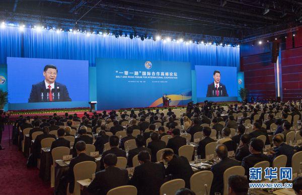 """资料图片:2017年5月14日,国家主席习近平在北京出席""""一带一路""""国际合作高峰论坛开幕式,并发表题为《携手推进""""一带一路""""建设》的主旨演讲。"""