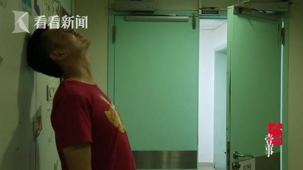 唐璐丈夫王韶华