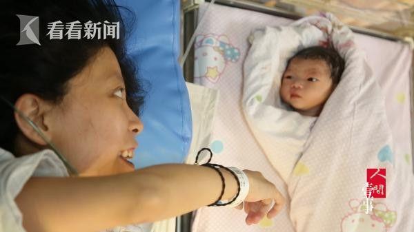 卫青女儿羡语琪出生