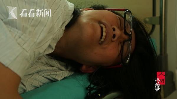 产妇卫青正在经受着阵痛