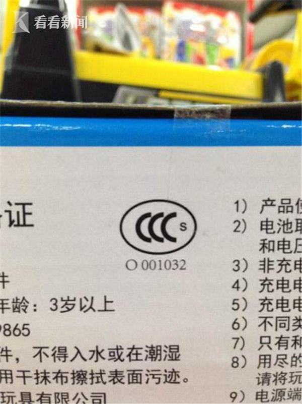 ec3a7e6dd5b6450f93751e9a2ad9c5cc_副本.jpg