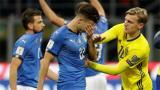 意大利59年来首次无缘世界杯 那一抹悲情的蓝再看哭无数球迷