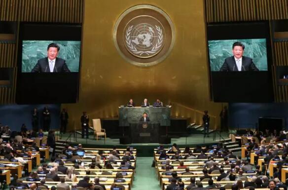 资料图片:2015年9月28日,国家主席习近平在纽约联合国总部出席第70届联合国大会一般性辩论,并发表题为《携手构建合作共赢新伙伴 同心打造人类命运共同体》的重要讲话。