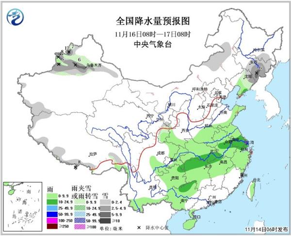 图3 全国降水量预报图(16日08时-17日08时)