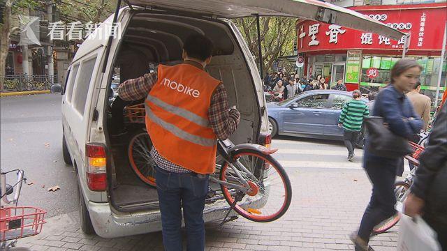 摩拜单车清理车辆.jpg