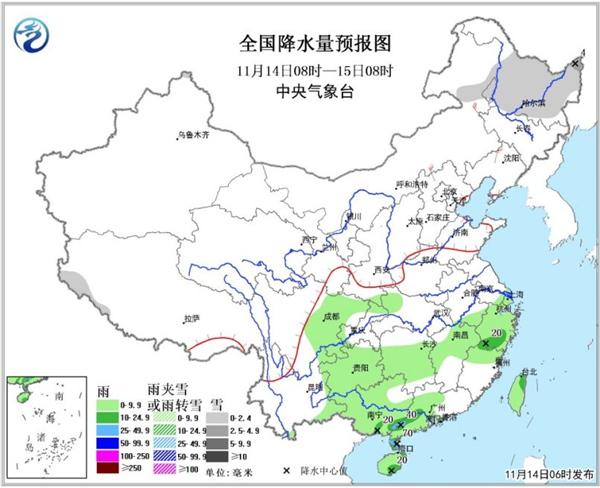 图1 全国降水量预报图(14日08时-15日08时)