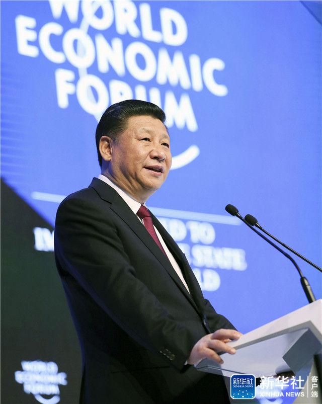2017年1月17日,习近平在瑞士达沃斯国际会议中心出席世界经济论坛2017年年会开幕式,并发表题为《共担时代责任 共促全球发展》的主旨演讲。新华社记者 兰红光 摄