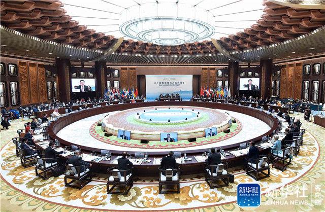 2016年9月4日,二十国集团领导人第十一次峰会在杭州国际博览中心举行。习近平主持会议并致开幕辞。新华社记者 李涛 摄