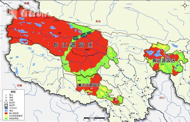 三江源国家公园功能区分图