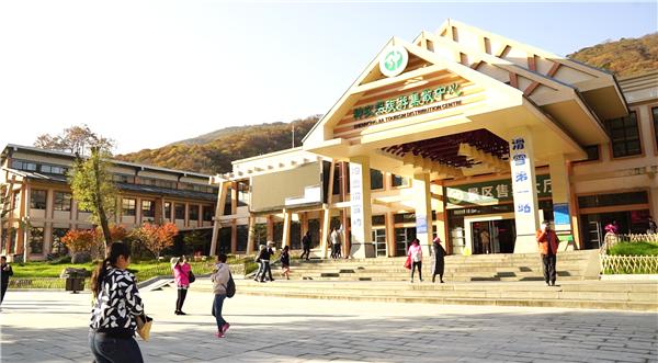 神农架旅游集散中心
