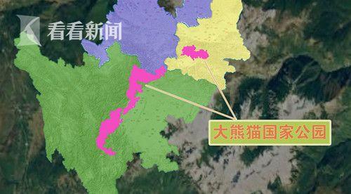 大熊猫国家公园初步划定区域