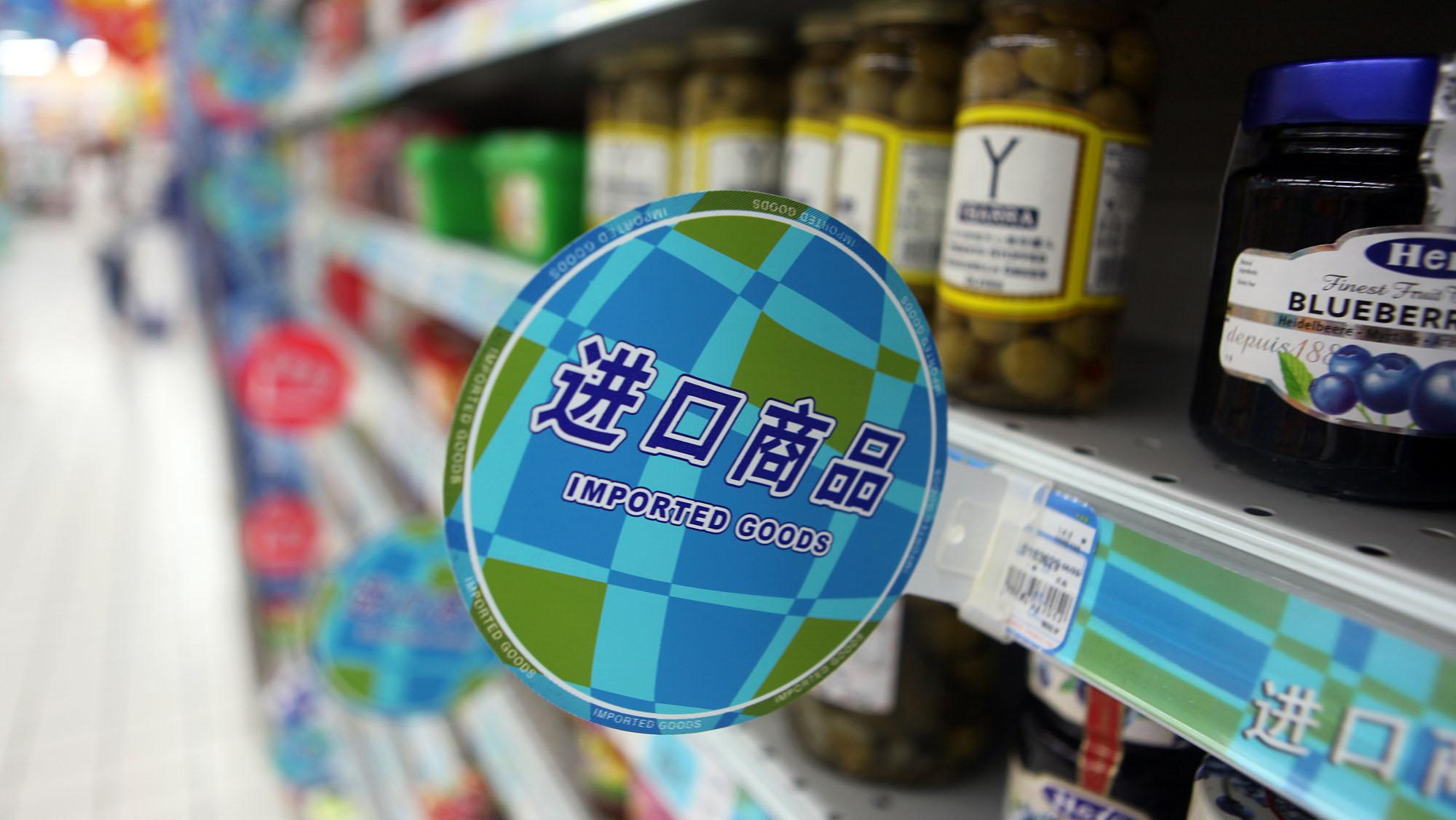 海鲜、奶粉、化妆品……这些进口物品要降关税了