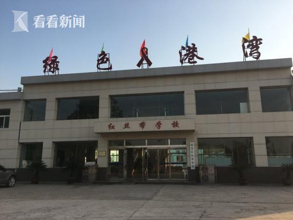 郭小平将病房改建成教室,艰辛创办红丝带学校,为艾滋患儿们撑起一个家。