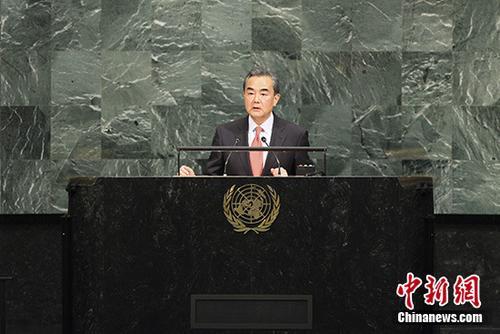 资料图:中国外交部长王毅。 中新社记者 马德林 摄