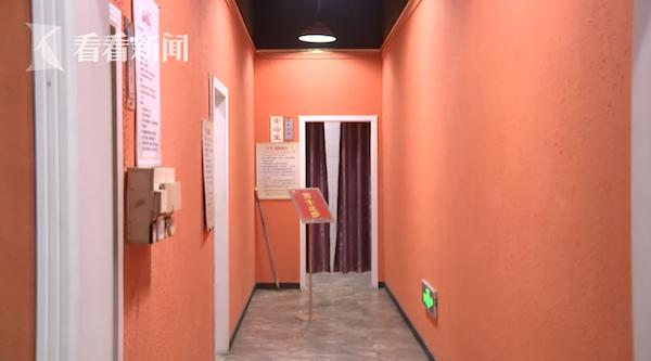 视频|健身会所女浴室突然闯进男子 未婚女子一