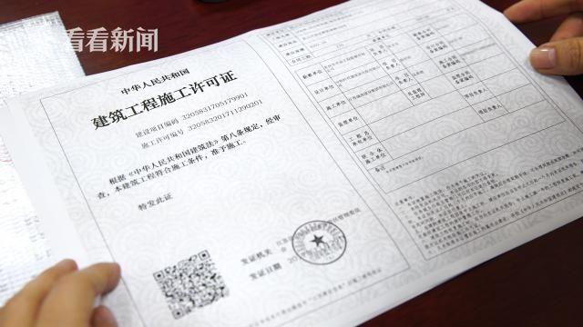黑白打印出来的许可证同样具有法律效力