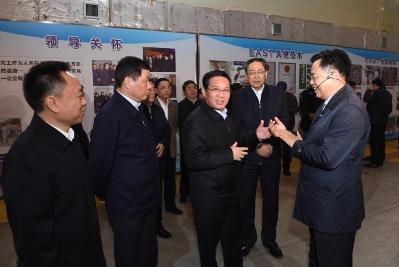 上海党政代表团在合肥物质科学研究院