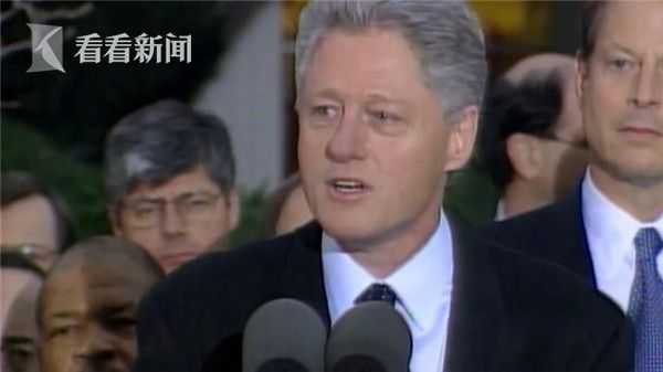 美国第42任总统 比尔·克林顿