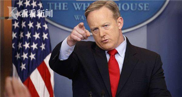 前白宫发言人 肖恩·斯派塞