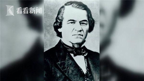 美国第17任总统 安德鲁·约翰逊