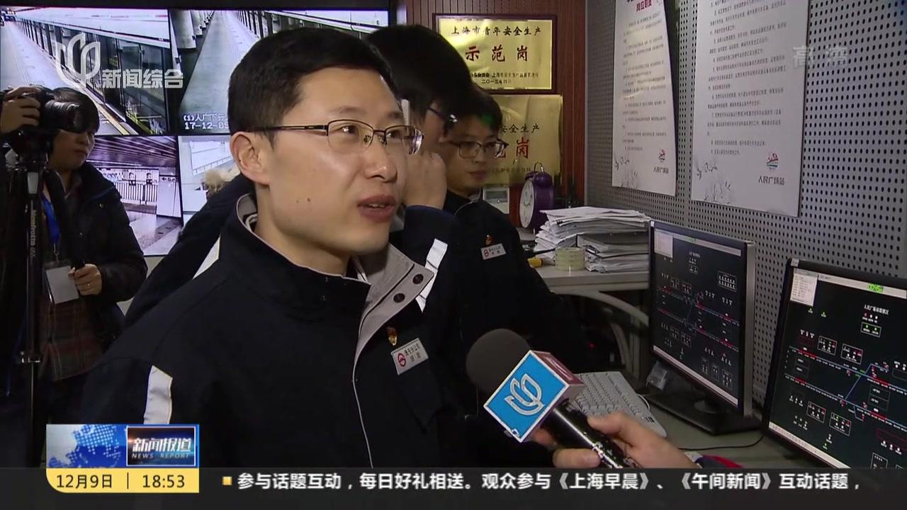 """轨交1号线""""大脑""""升级  上海最老地铁信号系统功成身退"""