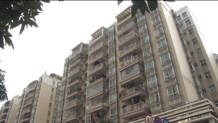 广东业主卖房违约 结果倒赔房屋市场差价137万