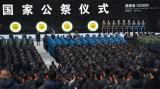 视频|习近平出席南京大屠杀死难者国家公祭仪式 俞正声发表讲话