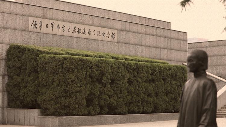 南京大屠杀幸存者口述历史:80年,我们从未忘记
