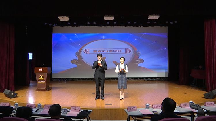 2017年见习教师规范化培训基本功大赛总结表彰会举行