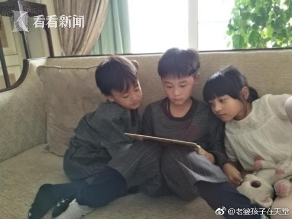 林家的三个孩子