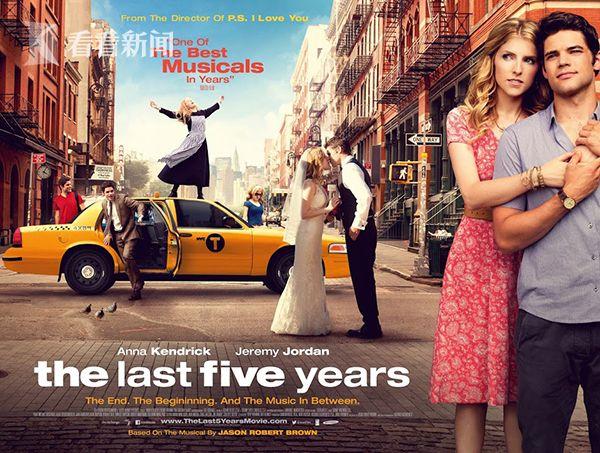 5 过去五年 电影海报.jpg