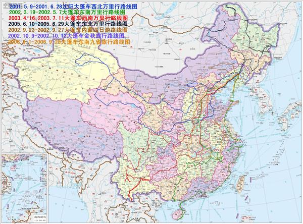 高志侠和谷向东组织的大巴车旅行路线图