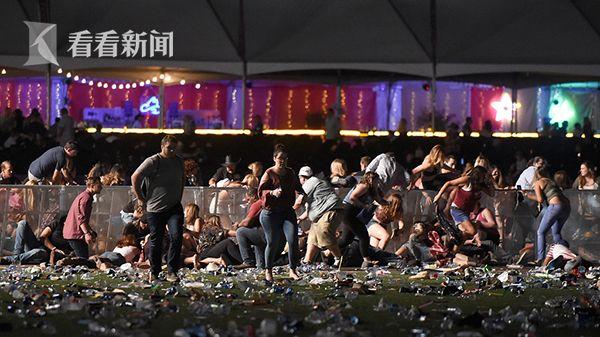 当地时间2017年10月1日夜,拉斯维加斯发生枪击案,伤亡惨重。