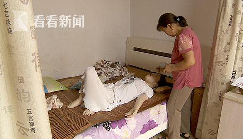 母亲照顾汪玉婷