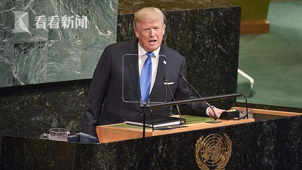 """当地时间2017年9月19日,第72届联合国大会""""一般性辩论""""拉开帷幕,特朗普首次发言。"""